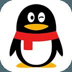 腾讯QQ下载_腾讯QQ2020 V9.3.3.27009 官方正式版