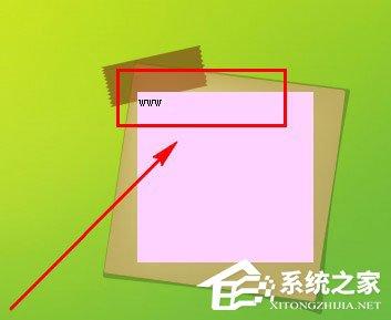 美捷便签下载_【桌面便签下载】美捷便签 V2.1.2.1 免费安装版 2.1
