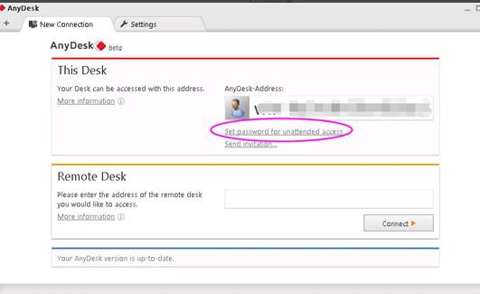 AnyDesk下载_【远程控制软件下载】AnyDesk V6.0.5 多国语言绿色安装版 绿色