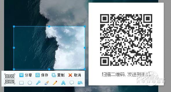 搜狗浏览器下载_搜狗浏览器(搜狗高速浏览器) V10.0_0715 官方安装版 点击