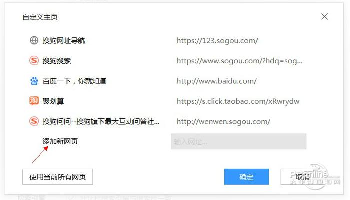 搜狗浏览器下载_搜狗浏览器(搜狗高速浏览器) V10.0_0715 官方安装版 浏览器
