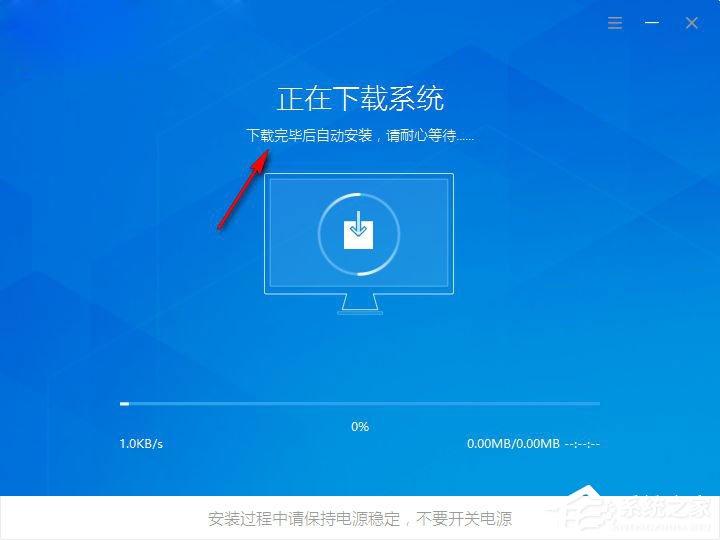 盘云装机助手下载_【系统重装软件下载】盘云装机助手 V1.0.9 安装