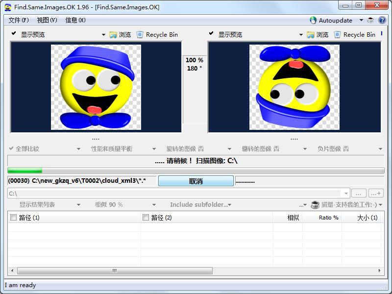 重复图片查找软件下载_Find Same Images OK(重复图片查找软件) V2.11 多国语言安装版 下载