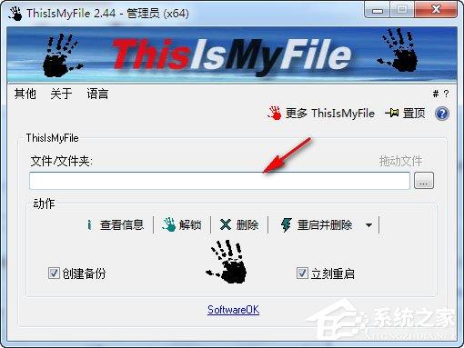 ThisIsMyFile下载_ThisIsMyFile(文件解锁工具) V3.11 32位多国语言绿色安装版 语言