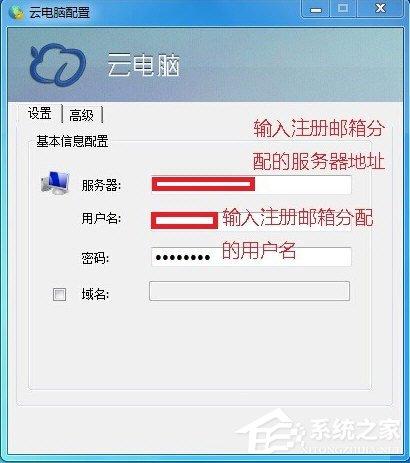 达龙云电脑下载_【云游戏平台】达龙云电脑 V6.2.2.23 官方安装版 游戏