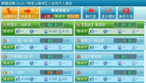 起凡游戏平台下载_起凡游戏平台下载 V2.3.6.0 官方安装版 6.0