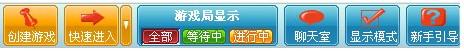 起凡游戏平台下载_起凡游戏平台下载 V2.3.6.0 官方安装版 聊天