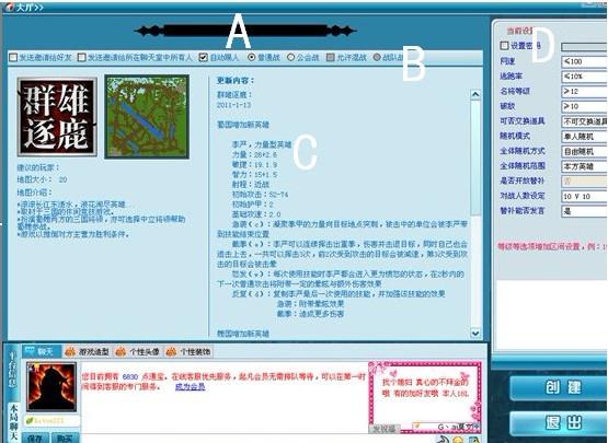 起凡游戏平台下载_起凡游戏平台下载 V2.3.6.0 官方安装版 平台