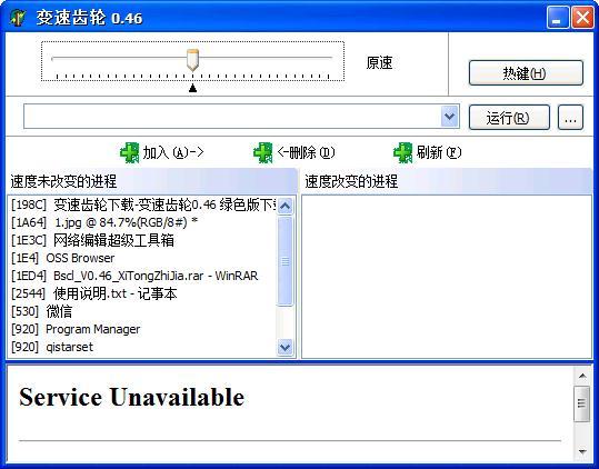 变速齿轮下载_变速齿轮 V0.46 官方安装版 一帧