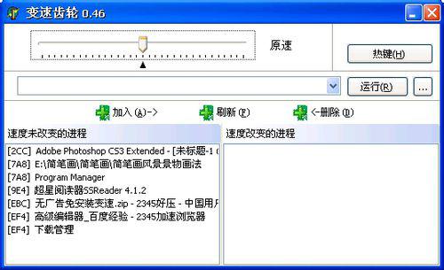 变速齿轮下载_变速齿轮 V0.46 官方安装版 游戏