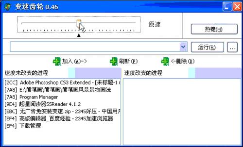 变速齿轮下载_变速齿轮 V0.46 官方安装版 下载