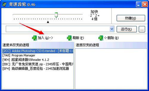 变速齿轮下载_变速齿轮 V0.46 官方安装版 每秒