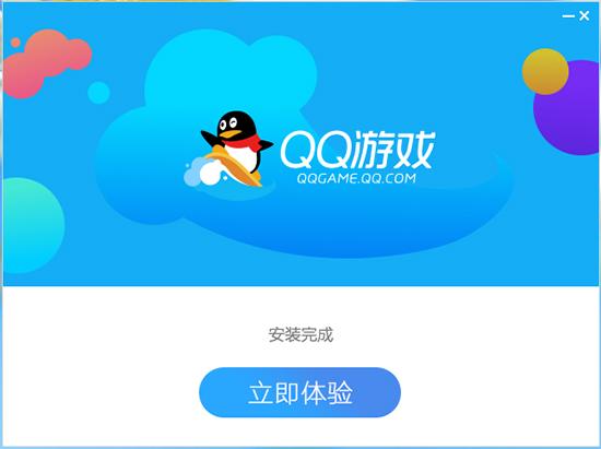 QQ游戏大厅2020下载_QQ游戏大厅2020 V5.25 官方安装版 官方