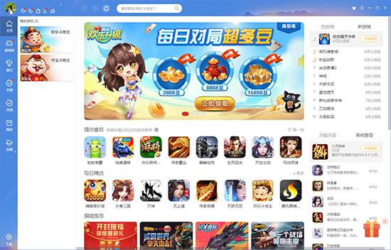 QQ游戏大厅2020下载_QQ游戏大厅2020 V5.25 官方安装版 打开