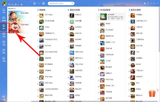 QQ游戏大厅2020下载_QQ游戏大厅2020 V5.25 官方安装版 2020