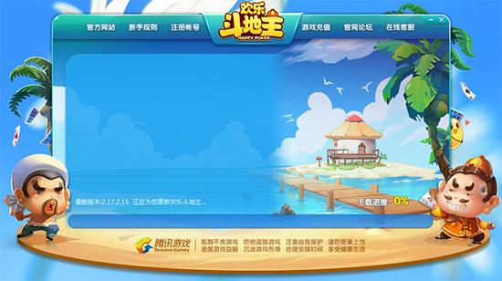 QQ游戏大厅2020下载_QQ游戏大厅2020 V5.25 官方安装版 安装