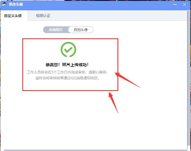 QQ游戏大厅2020下载_QQ游戏大厅2020 V5.25 官方安装版 进入