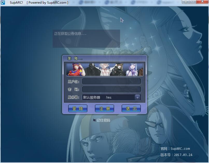 Suparc下载_Suparc(街机游戏平台模拟工具)下载 V2017.03.24 中文安装版 文件夹