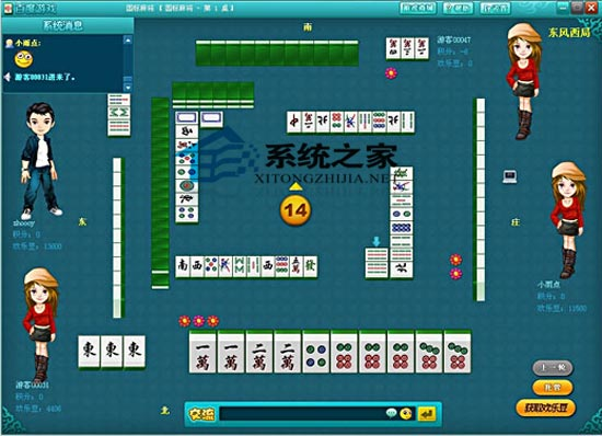 百度游戏大厅下载_百度游戏大厅下载 1.0.0.35 绿色安装版 游戏