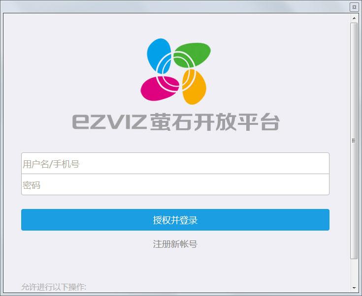 海康云会议下载_海康云会议 V1.0.0 官方正式安装版 主持人