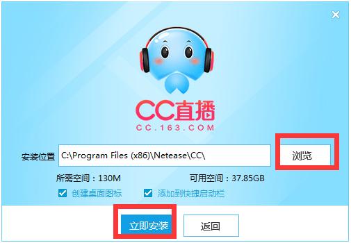 网易CC直播客户端下载_网易CC直播客户端 V3.21.05 官方正式安装版 语聊