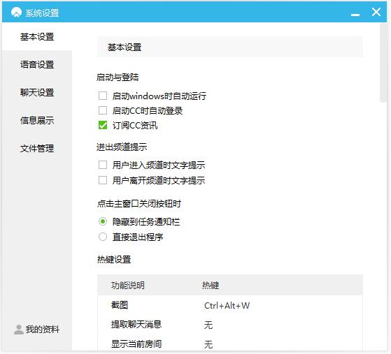 网易CC直播客户端下载_网易CC直播客户端 V3.21.05 官方正式安装版 官方