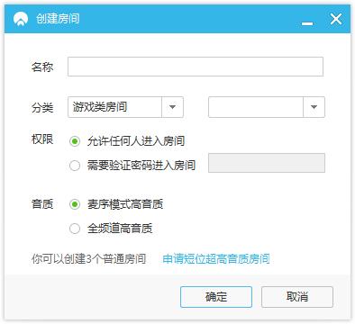 网易CC直播客户端下载_网易CC直播客户端 V3.21.05 官方正式安装版 正常
