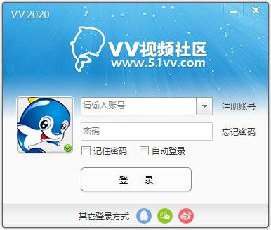 51vv视频社区下载_51vv视频社区(vv视频社区) V3.3.0.17 官方正式安装版 网络