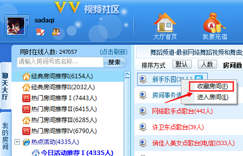 51vv视频社区下载_51vv视频社区(vv视频社区) V3.3.0.17 官方正式安装版 rdquo