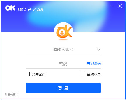 OK语音下载_OK语音 V1.5.9 官方正式安装版 安装版
