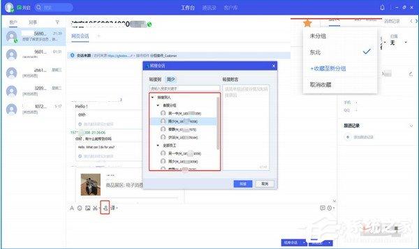 腾讯云会展下载_腾讯云会展 V1.0 官方正式安装版 参展商