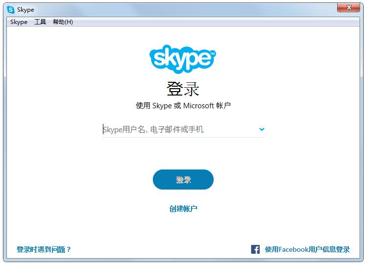 Skype下载_Skype(网络电话) V7.30.0.105 多国语言版 官方版