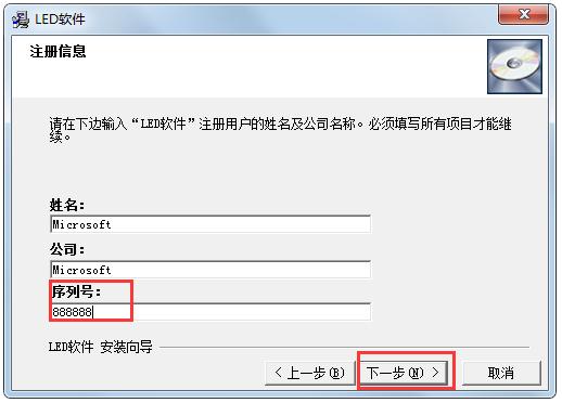 LED演播室下载_LED演播室 V12.60D 多国语言安装版 文本