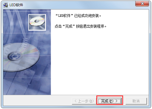LED演播室下载_LED演播室 V12.60D 多国语言安装版 显示屏