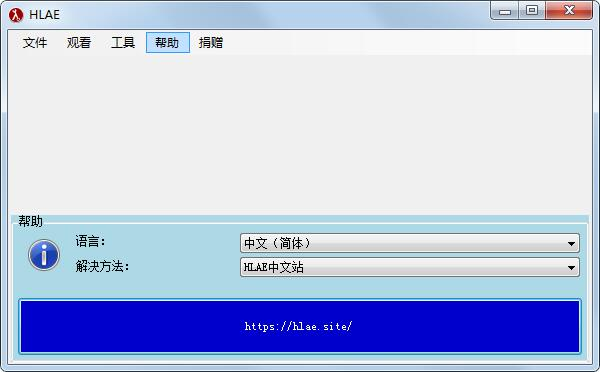 HLAE下载_HLAE(CSGO视频制作工具) V2.101.0 绿色中文版 add