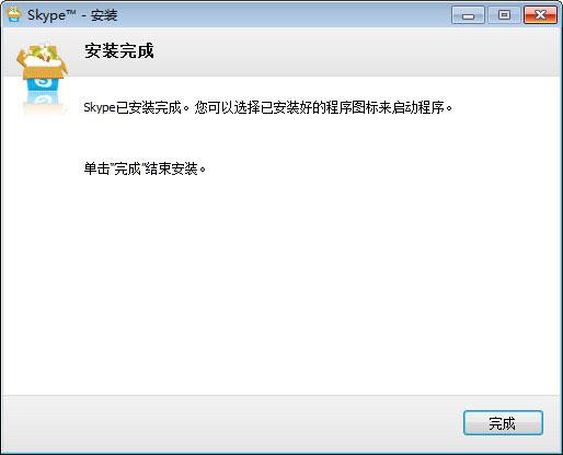 Skype下载_Skype(网络电话) V7.2.0.103 国际版 国际版
