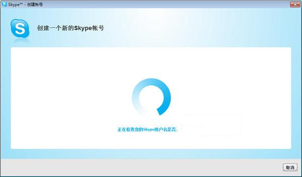 Skype下载_Skype(网络电话) V7.2.0.103 国际版 好友