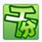 棋牌游戏大厅下载_【棋牌游戏大厅下载】潜江千分 V5.1