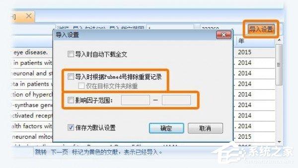 医学文献王下载_医学文献王 V6.0.0.1 中英文安装版 中英文
