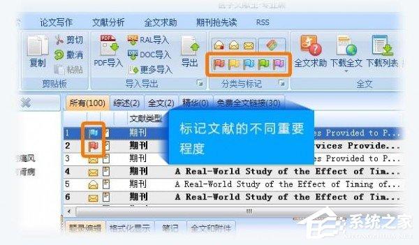 医学文献王下载_医学文献王 V6.0.0.1 中英文安装版 pubmed