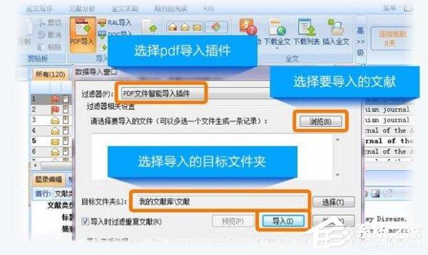 医学文献王下载_医学文献王 V6.0.0.1 中英文安装版 标记