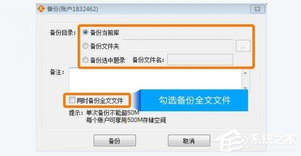 医学文献王下载_医学文献王 V6.0.0.1 中英文安装版 导入