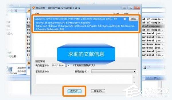 医学文献王下载_医学文献王 V6.0.0.1 中英文安装版 数据库