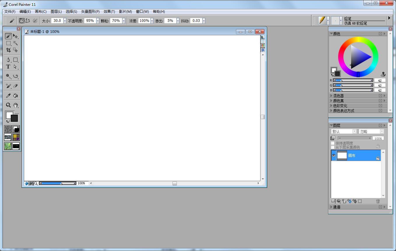 Corel Painter下载_Corel Painter(绘图软件) V11.0.026 汉化安装版 IX