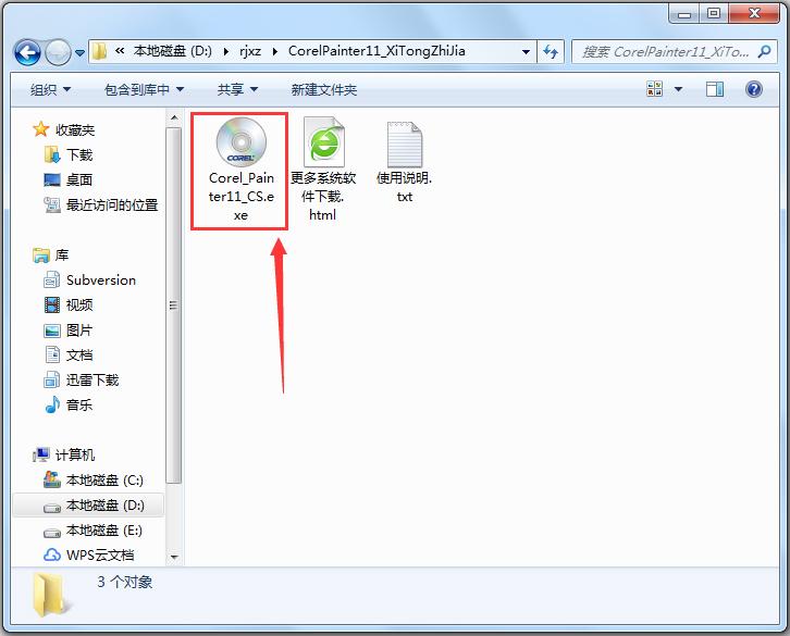 Corel Painter下载_Corel Painter(绘图软件) V11.0.026 汉化安装版 中文版