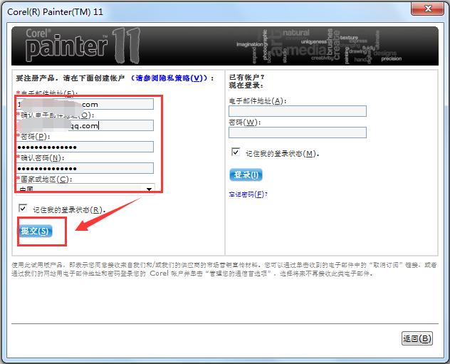 Corel Painter下载_Corel Painter(绘图软件) V11.0.026 汉化安装版 Corel