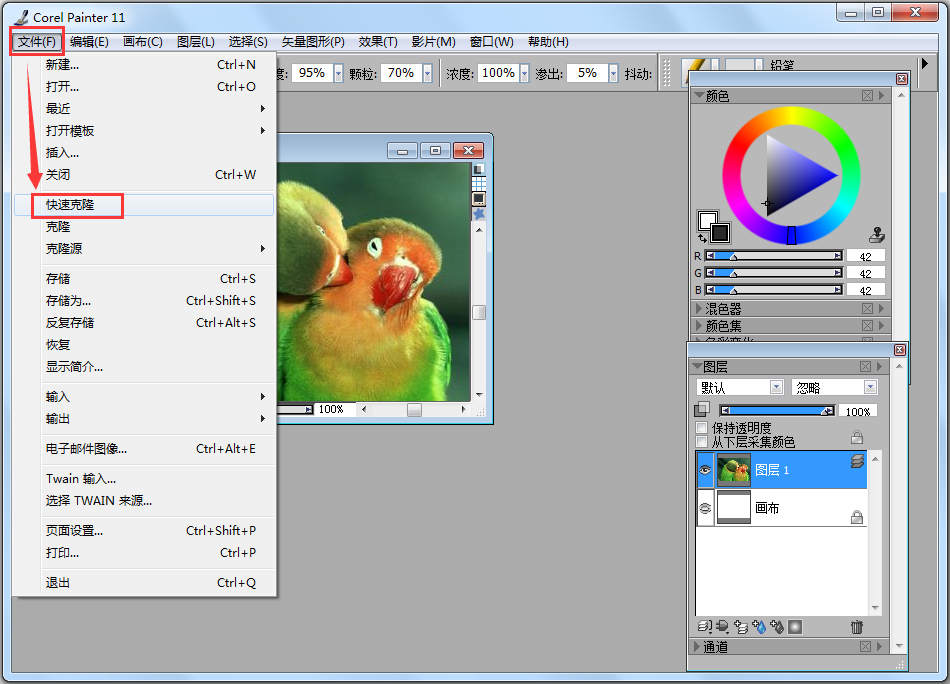 Corel Painter下载_Corel Painter(绘图软件) V11.0.026 汉化安装版 功能