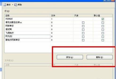 SQL Server 2008数据库下载_SQL Server 2008数据库 64位汉化安装版 功能