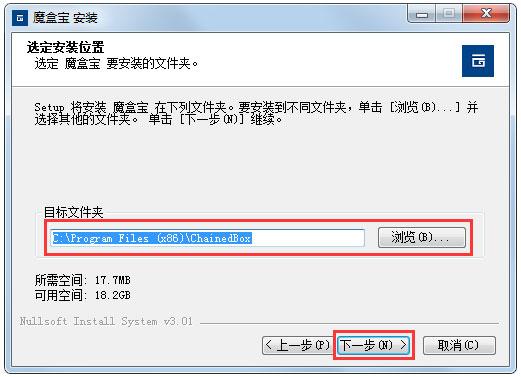 魔盒宝_魔盒宝(云汇魔盒)系统备份软件 V3.5.0 官方安装版 手机