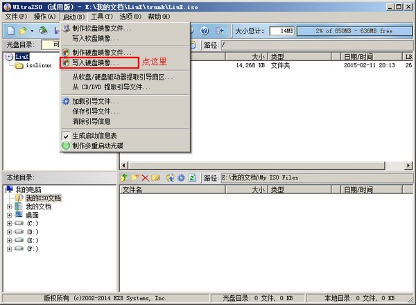 ORM一键还原系统软件下载_ORM一键还原系统软件  V4.1.39.1 中文安装版 备份